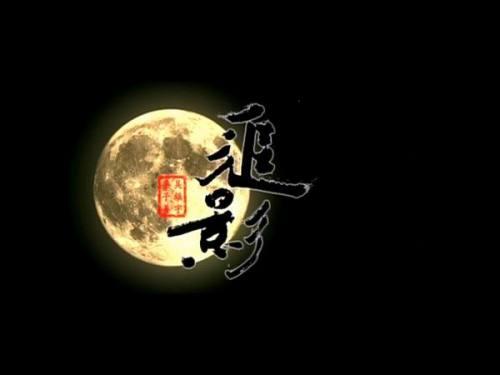 飞檐走壁致敬味浓:《追影》首款预告片发布 - weijinqing - 江湖外史之港片残卷