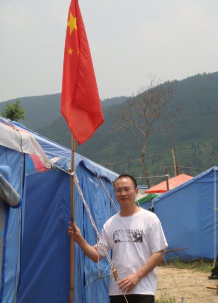 那一面红旗,就像家中的妈妈 - 姜汝祥 - 姜汝祥的博客