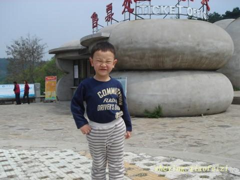 欢乐童年---(原创摄影) - 小肥子 - 小妹的博客
