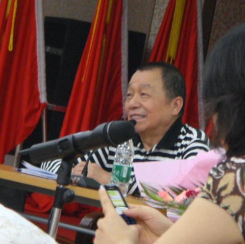 沈昌文讲座《我的编辑之道》 - 《花城》 - 《花城》杂志