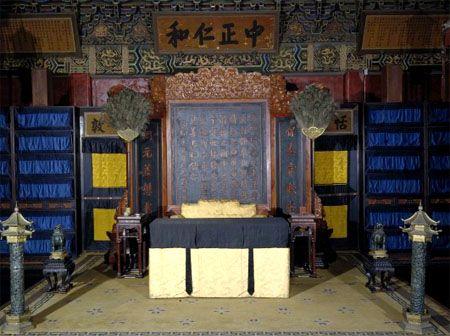 【艺术画卷】故宫的匾额 [转] - 木央 -