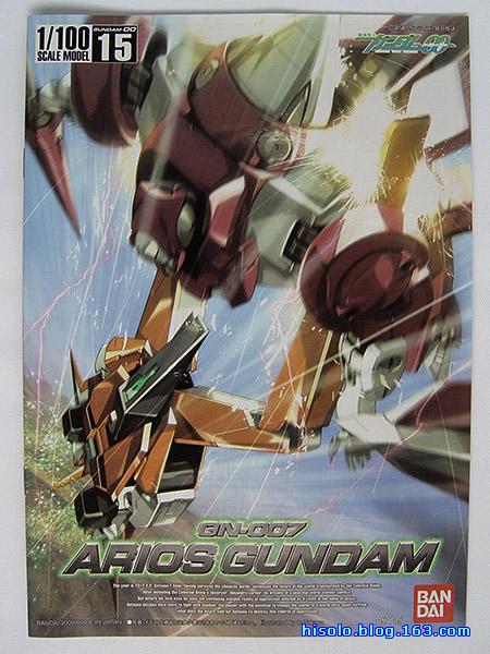 【模型】Arios Gundam 1/100入手 - SOLO - Solos Space