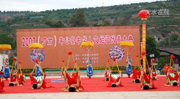 引用 引用 甘肃天水五千人公祭中华人文始祖伏羲 - 墨龙 - 书法交流社