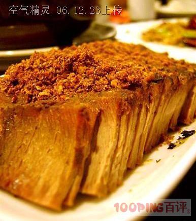 牛肉的二十四种做法 - 甡★侞嗄歡 - The dream of alfalfa