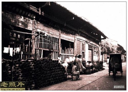 城市记忆——合川老照片1图片