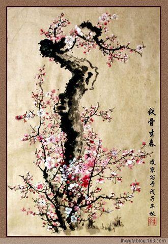 【鹧鸪天】次韵和恬淡 - 凌寒 - 梅影清溪