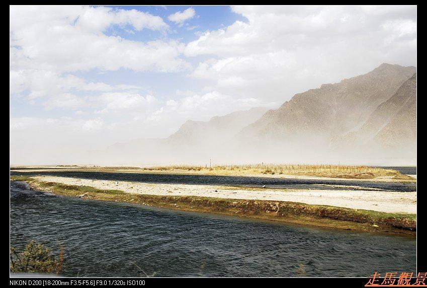 青藏高原之行____沙暴 - 西樱 - 走马观景