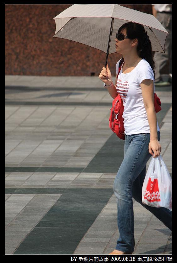 引用 实拍重庆解放碑美女 人在上海 的日志