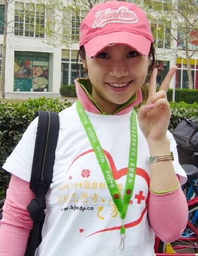 [随笔]2009年4月11日之家骑行感想-小仙子 - 北京之家 - 北京红十字造干志愿者之家