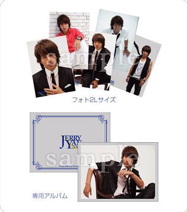 Jerry的音樂會商品發表 - Sandy - Sandys Blog