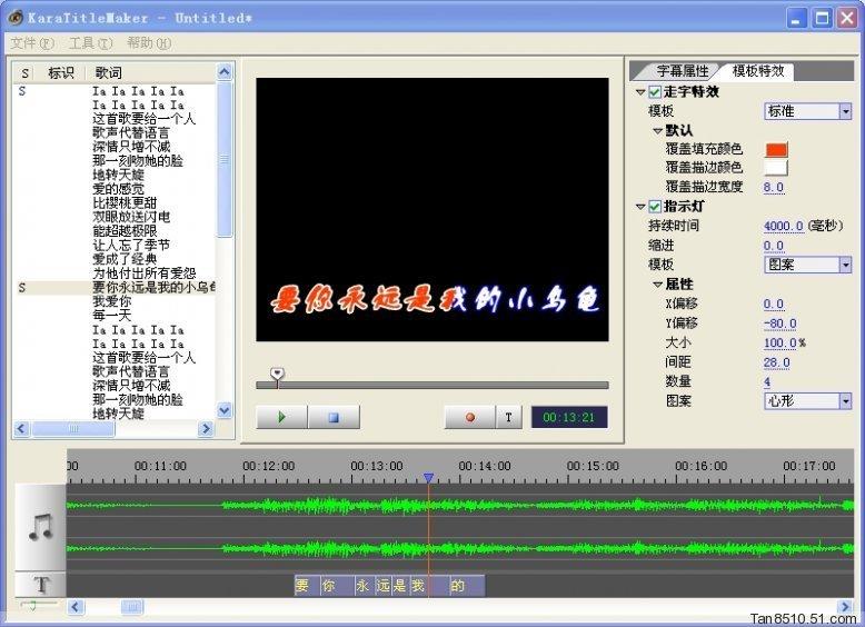 premiere字幕模板