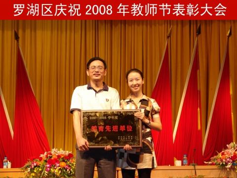 深圳市优秀教师代表发言稿(文章老师) - 文章老师 - 大画文章