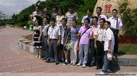 评珠海青年诗人陈剑文的诗集《看天的男孩》 - 张中定 - 张中定的博客