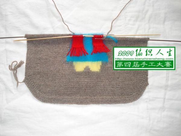 转---织立体配色毛衣 - 梅兰竹菊 - 梅兰竹菊的博客