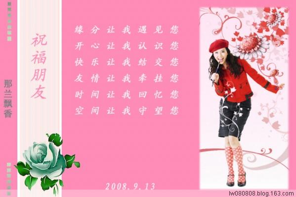 精美圖文欣賞127 - 唐老鴨(kenltx) - 唐老鴨(kenltx)的博客