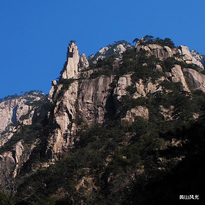 [原创摄影]一品黄山(4) - 运动摄影旅行 - 运动摄影旅行