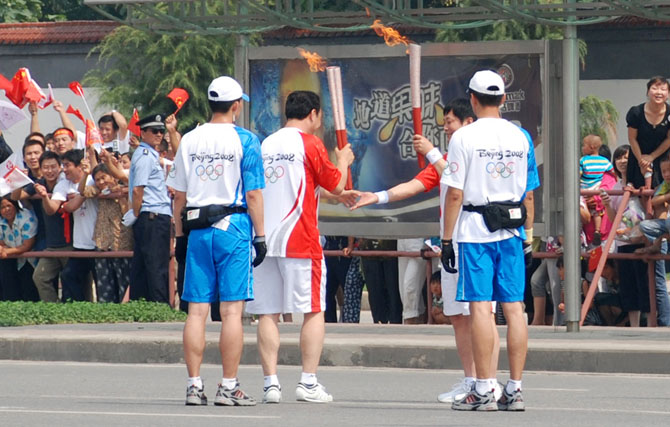 奥运圣火到咸阳 - 66 - 66的小屋