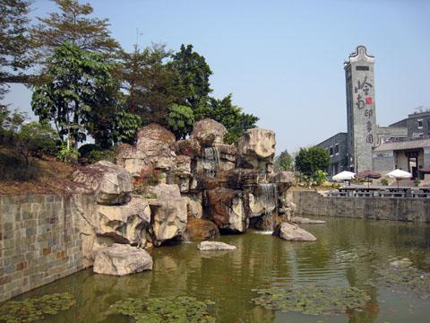 20090209元宵节浅游岭南印象园 - 排骨熊 - SexInsex