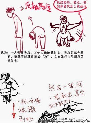 未成年人勿进(你们真的不理解)… … - 潇湘来仪  - 潇湘馆