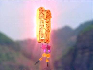 仙剑奇侠传人面情侣吊坠(人面吊坠) - 曼殊沙华 - 黄粱晓梦