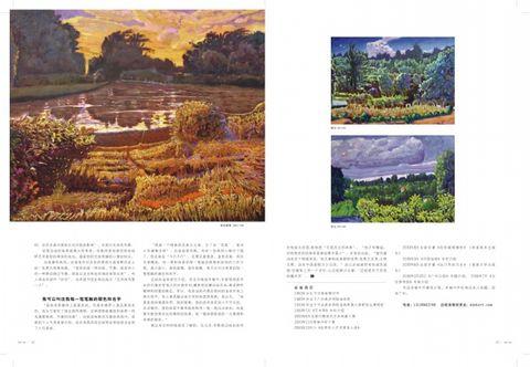 应歧油画:精神和财富的象征(封面人物专访) - 应歧的油画风景 - 应歧的油画风景