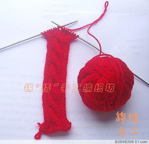 袜子教程--转载 - 平凡的女人 - 平凡女人的编织小屋