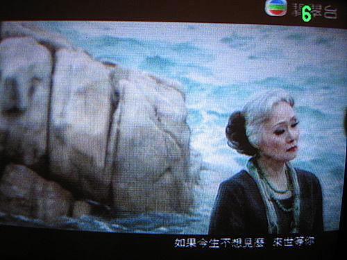 "Crossover@MV——胡蓓蔚""Letting go"" - 蓝蝴蝶 - 蓝蝴蝶@乐评人"