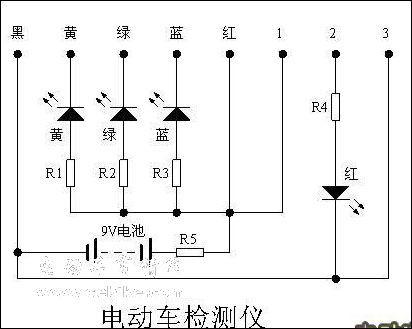 【转载】自制电动车检测仪 - xiaoxiao.xiaohua - xiaoxiao.xiaohua的博客