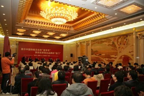 中华民族的老字号在前门大街和所有的国际大牌在一起 - 潘石屹 - 潘石屹的博客