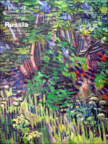 艺术的宫殿--冬宫博物馆/圣彼德堡(3) - 天高.我翔 - 艺术世界