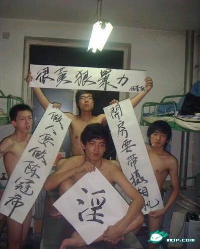 2009点击率最高的图片横空出世!! - 友源二手车 - youyuanesc 的博客