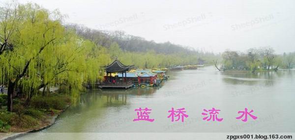 【动态山水风景图片】  - 蓝桥 -蓝桥