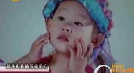 小沈阳可爱女儿曝光(图) - 达人钧钧 - 达人钧钧的博客
