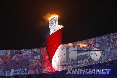2008.8.8火炬传递 - 黔中人 - 黔中人