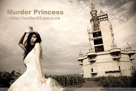 欧式 Murder Princess - Lucifer - IM 山寨女王Lucifer
