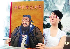 儒学的复兴与普世价值 - 【信息化之家】 - 【信息化之家】--谢元泰的博客圈