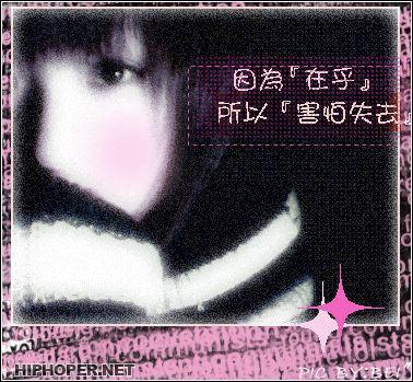 http://s8.album.sina.com.cn/pic/485fe2d502001b5j