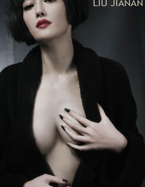 09四月男人装---孟广美 - 刘嘉楠 - liujianan1977 的博客