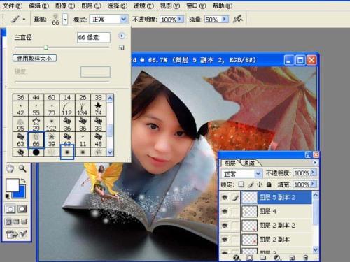 【PS教程】把照片制作成书面效果 - 玫瑰夫人 -