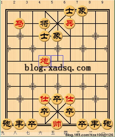 qq手机游戏中国象棋残局  仙人之战>>破解法图解
