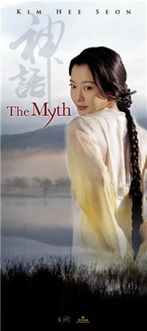 《美丽de神话》 - 真水无香  - 香格里拉 花开的地方