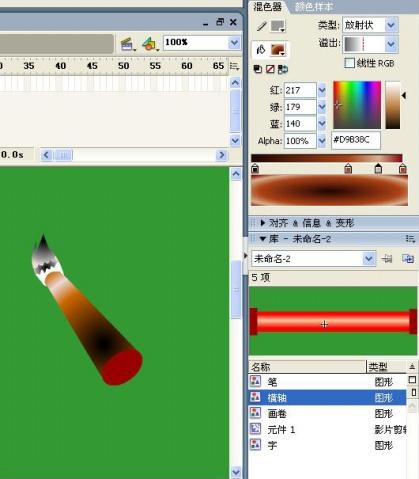 引用  我的quot;笔动字现quot;动画的制作方法 - 太空草原 - TAI KONG CAOYUAN太空草原