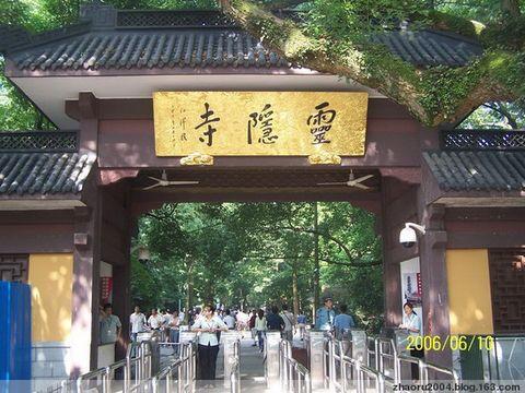 名寺寺名 - 居作夫 - 广陵隐士