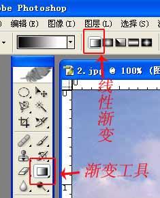 【PS教程】使用PS蒙板无痕拼接图片 - 墨海雪浪 - 墨海雪浪