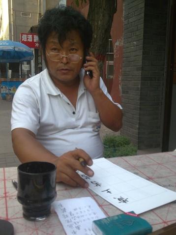 2008年7月9日-画家古丁的日志-网易博客