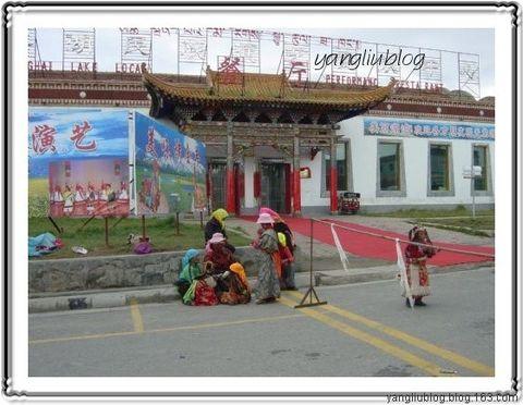 西部漫游之青海(日月山、青海湖) - 杨柳 - 杨柳的博客