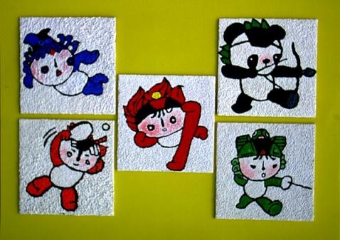 纸浆画制作步骤 - 伯乐少儿美术活动基地 -