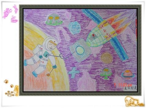 美丽的太空科学幻想画,科学幻想画未来的太空,太空科学幻想