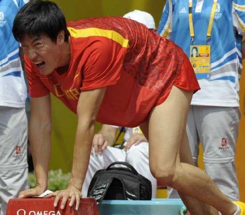 刘翔,我相信,你能飞 - 老榕 - 比老榕年轻