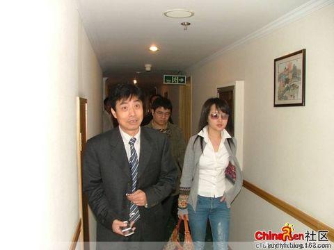赖昌星和董文华、赖文峰和杨钰莹的红楼绝密照片及事件 - 天涯海角 - zfa888888 的博客